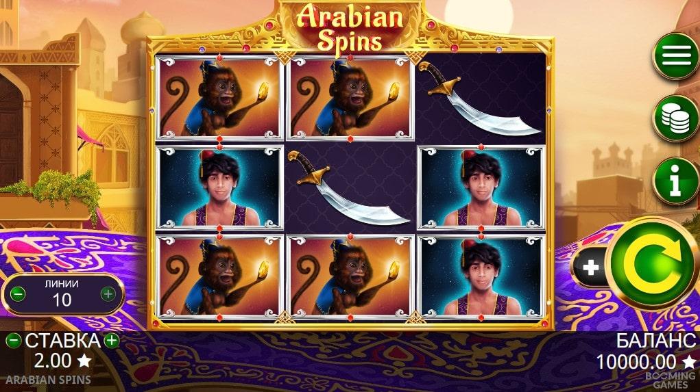 Игровой автомат Arabian Spins обзор